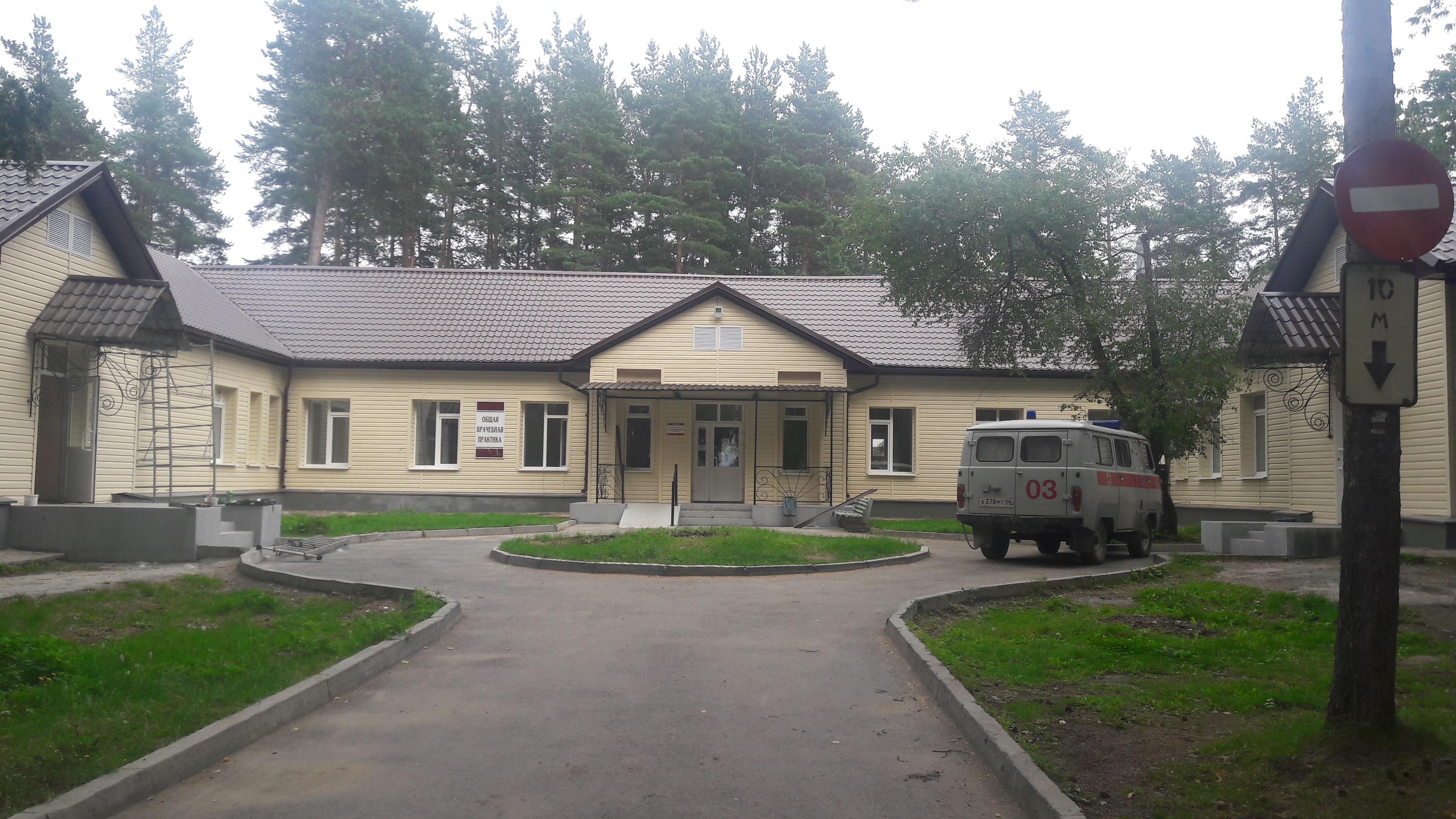 Ремонт кровли и фасада поликлиники пос. Кедровое